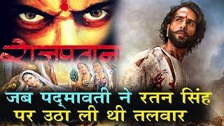 जब रानी Padmavati ने Ratan Singh पर उठा ली थी तलवार, राजा को उठाना पड़ा था ये कदम