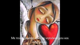 Όπου υπάρχει αγάπη....