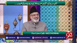 Subh e Noor - 20 January 2018 - 92NewsHDPlus