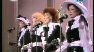 1982 - Doce - Bem Bom