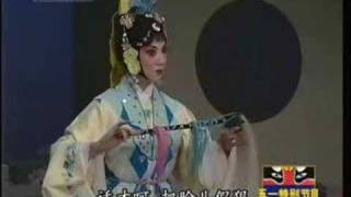 Chinese Kunqu Opera- Story of Jade Hairpin
