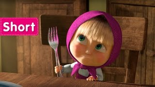 Masha and The Bear - La Dolce Vita (Masha plays up)