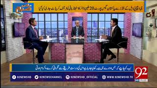 Bakhabar Subh | Khawar Ghumman | Sohail Bhatti | Ikram Hoti | 30April 2018 | 92NewsHD
