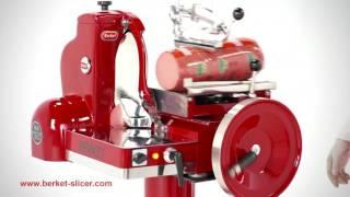 ماكينة تقطيع اللانشون |  تجهيزات سوبر ماركت
