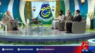 Subh E Noor - 01-05-2016 - 92NewsHD