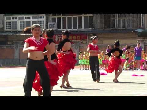 運動會拉丁舞 - YouTube