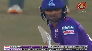 Asif Ali 52 off 35 balls in National T20 Cup