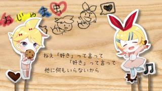 [Kagamine Rin Len] Stickybug [cover] [ PV with ]