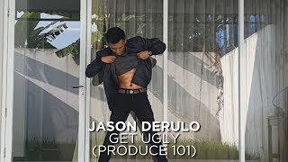 Produce 101 - Get Ugly Dance Cover