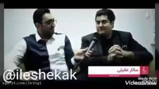 سالار عقیلی اسطوره ی کورد salar aghili kurd