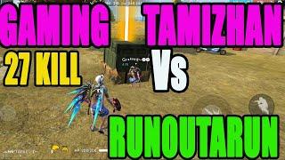 Gaming Tamizhan vs RunOutArun   Free fire Rank match tips and tricks   Run gaming