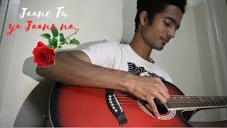 Tera Mujhse Hai Pehle Ka Naata Koi | Finger style | Guitar Cover