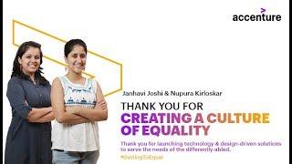 Thank You For Leading  - Janhavi Joshi & Nupura Kirloskar