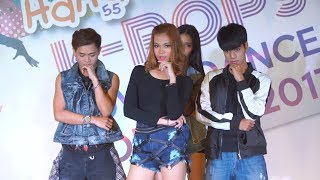 170909 [4K] Apollo's cover K.A.R.D - Oh NaNa @ HaHa Cover Dance 2017 (Audition)
