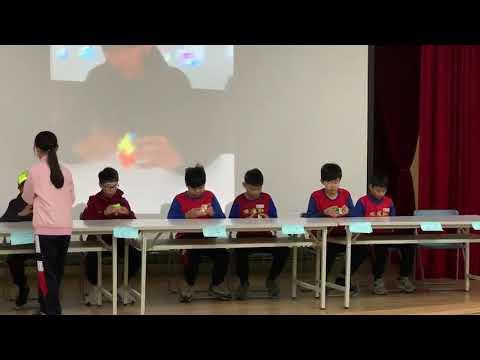 六上期末魔術方塊比賽(3*3)六面 - YouTube