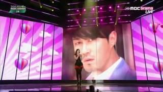 Sunny Hill - Pit a pat Live (Greatest Love OST)