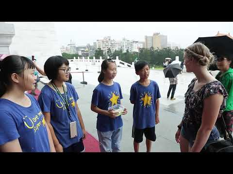 大莊國小六甲中正紀念堂英語介紹家鄉水果芭樂對話練習1 - YouTube