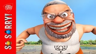 So Sorry - Lalu, Nitish join hands to tackle Modi