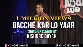 Bacche Karne ka Pressure || Stand-up comedy by Kishore Dayani