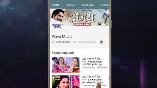 New Bhojpuri song 2018 Marathi silver Pramod Premi Yadav