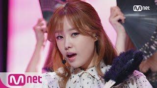 [Song Ji Eun - Bobby doll] Comeback Stage | M COUNTDOWN 160922 EP.493 width=