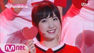 PRODUCE48 [단독/직캠] 일대일아이컨택ㅣ혼다 히토미 - I.O.I ♬너무너무너무_1조 @그룹 배틀 180629 EP.3