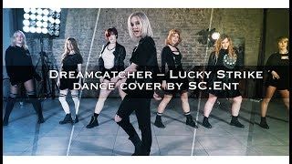 [DANCE COVER] Dreamcatcher 드림캐쳐 - Lucky Strike by SC.Ent