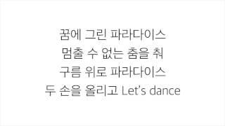 공민지 (MINZY) Feat. 플로우식 (Flowsik)-「니나노 NINANO」가사 한국어