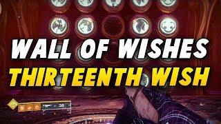 Wall of Wishes - Thirteenth Wish Guide (Petra's Run Challenge)