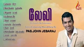 LEVI -1 Pas.John Jebaraj - Pas. John Jebaraj / Holy Gospel Music width=