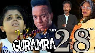 Star Entertainment New Eritrean Series 2019   ጉራምራ   Guramra   Part 28