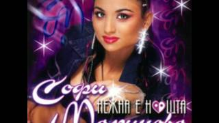12 Софи Маринова   Обичам те дует със Тони Стораро 2001