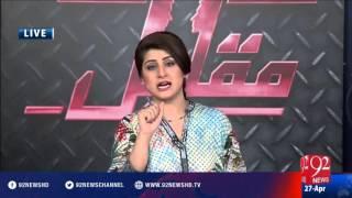Muqabil 27-04-2016 - 92NewsHD
