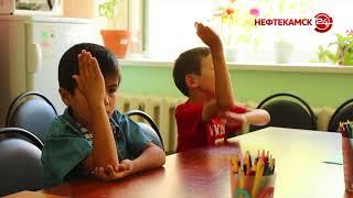 Юных нефтекамцев приглашают на  подготовительные курсы для дошколят