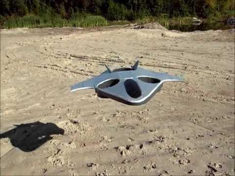 AirShip Endurance VTOL, RC model, project  AirShip Technologies Group (ATG)