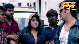 GHAR JAMAI comedy scene||very funny video||Bangla Comedy