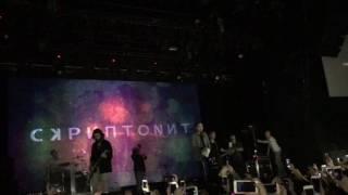 Скриптонит - Это любовь. 3 декабря. Live. Yotaspace.