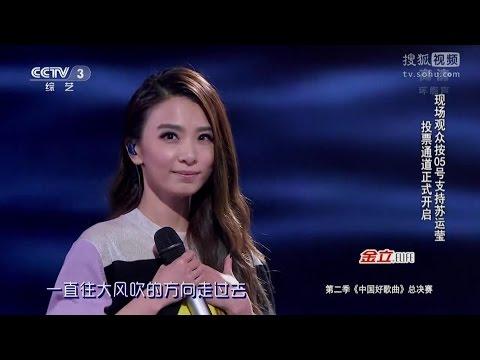 田馥甄(Hebe) & 蘇運瑩 - 野子 [1080P][Ghost.R.C] - YouTube
