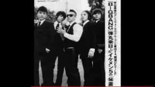 "My Heaven ""Big Bang"" [Japanese version of Heaven] (new music song 2009) + Download"