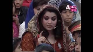 Ramzan Ishq Hai - Iftar Transmission | 5 July | A Plus | 2 - 3 PM width=