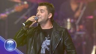 BORIS DALI - AZ IZBRAH / Борис Дали - Аз избрах, live 2016