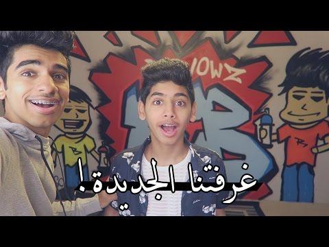 غرفتنا الجديدة ! : اليوم الوطني السعودي + تغيرات حتصير قريب =)
