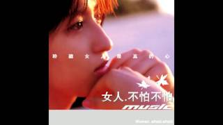 Bu Pa Bu Pa - Xiao Jing (Dragostea Din Tei)