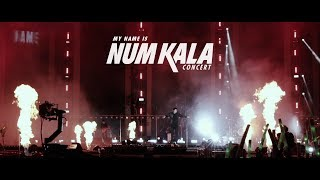 คอนเสิร์ตใหญ่ครั้งแรกในชีวิตของ NUM KALA