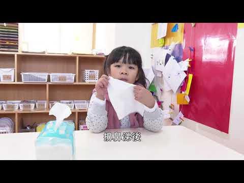 給家長的小叮嚀【行政院防疫宣導影片】 - YouTube