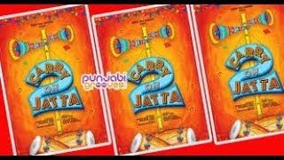 Latest New Punjabi Movie 2018 Carry On Jatta 2 Full Movie YouTube width=