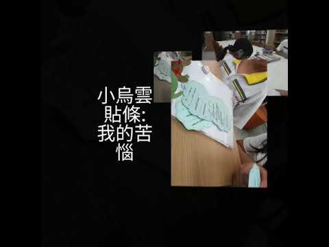 香甜小雀斑~心閱讀教學 - YouTube