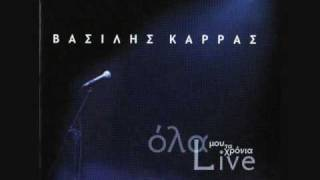 Vasilis Karras- Ti aisthanesai gia mena (live).wmv