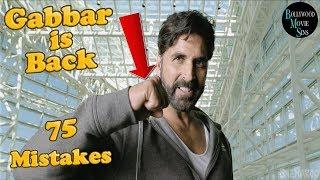 [EWW] GABBAR IS BACK FULL MOVIE (75) MISTAKES FUNNY MISTAKES AKSHAY KUMAR width=