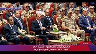 تأثر الرئيس السيسي بالجندي الذي فقد بصره أثناء عملية مكافحة الإرهاب بسيناء - تغطية خاصة